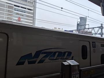 東海道新幹線の新幹線