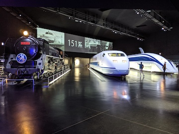 蒸気機関車・新幹線試験電車、超電導リニア