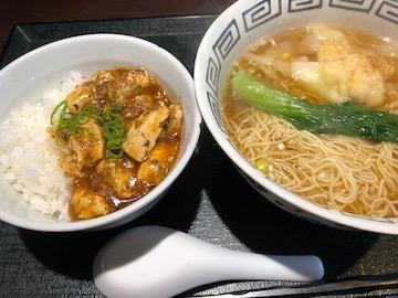 麻婆丼とエビワンタン麺(1)