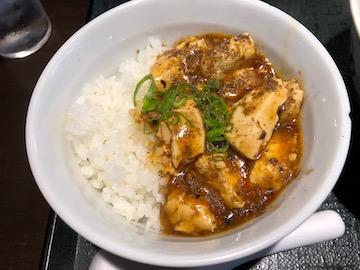 麻婆丼とエビワンタン麺(2)