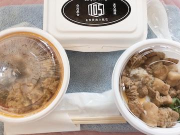焼小籠包、ルーロー飯、酸辣湯麺のテイクアウト