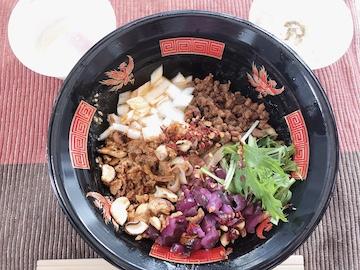 坦々麺(3)