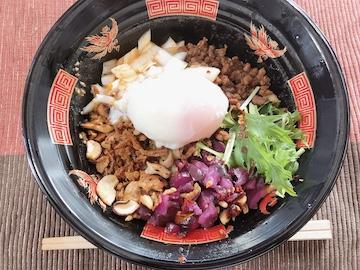 坦々麺(4)