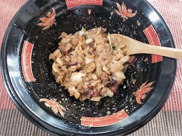 坦々麺(8)
