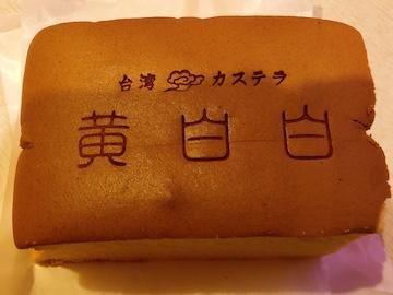 黄白白(1)