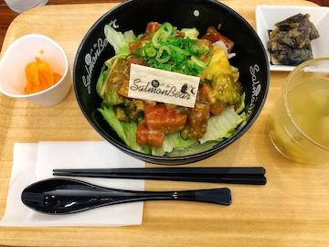 サーモンのポキ丼(1)