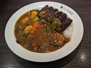 野菜三昧カレー(1)