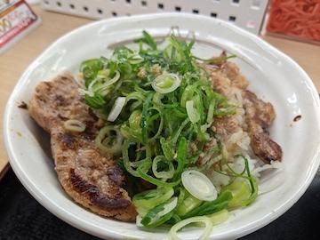 厚切ネギ塩豚焼肉丼(丼)