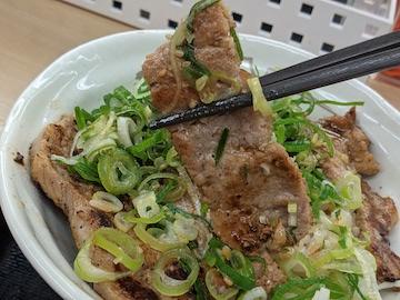 厚切ネギ塩豚焼肉丼(豚丼について)