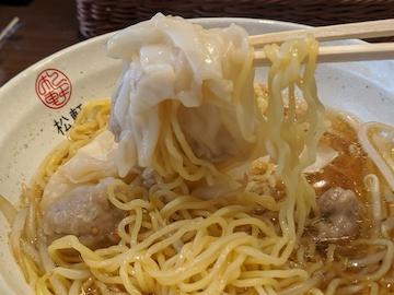 豚ワンタン麺(4)