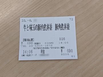 牛と味玉の豚角煮丼(1)