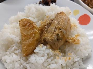 マッサマンカレー(実食)