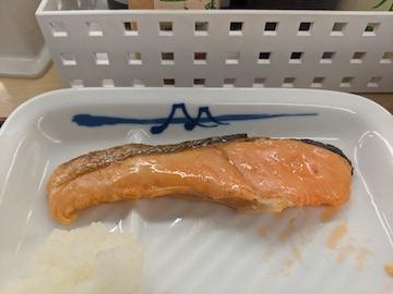 焼鮭定食(2)