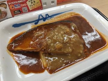 さばの味噌煮込定食(3)