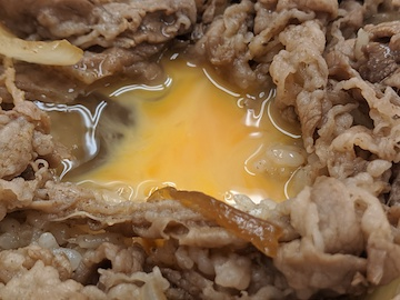 極牛めし(生卵)