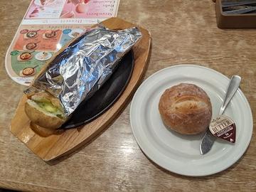 濃厚ビーフシチューの包み焼きハンバーグ(包み焼きお得セット)