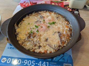 海老ときのこの雑炊(1)