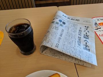 目玉焼き&ベーコンソーセージセット(4)