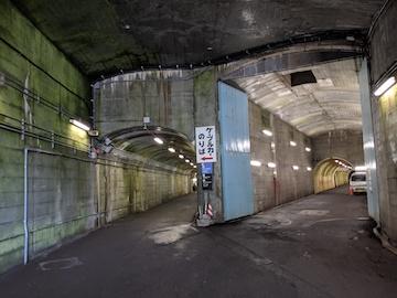 黒部湖駅のトンネル