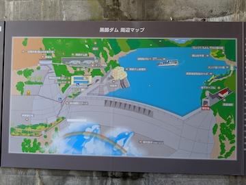 黒部ダム周辺地図