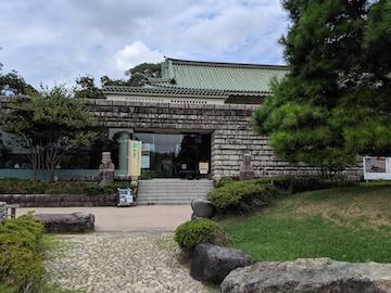 佐藤記念美術館(1)