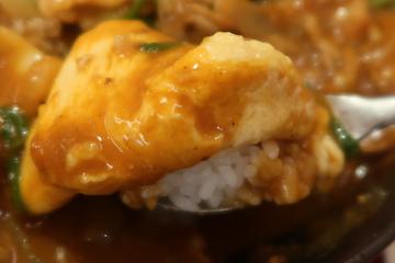 豚丼カレー(3)