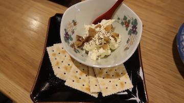 いぶりがっこクリームチーズ(1)