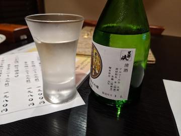 日本酒(2)