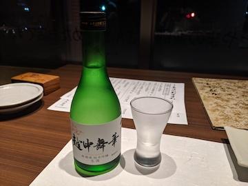 日本酒・越中舞華(1)