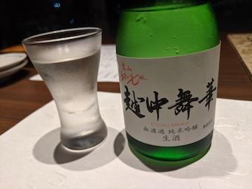 日本酒・越中舞華(2)