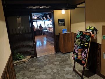 和洋朝食バイキング(1)