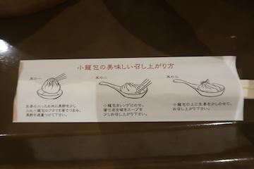 麻婆丼セット(2)