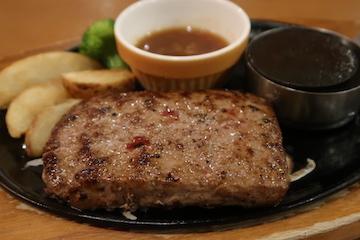 ビーフハンバーグステーキ(1)