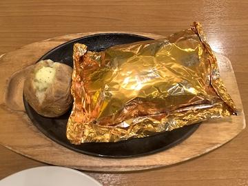 国産舞茸とチーズインハンバーグの包み焼きお得セット(2)