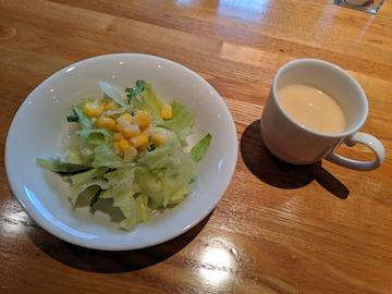 人気者の洋食屋さんのオムライス(サラダ、スープ)