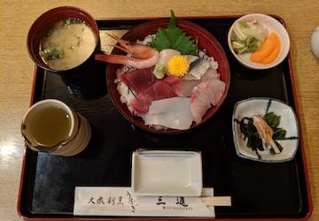 三進丼(1)