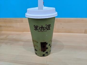 宇治抹茶タピオカ(2)