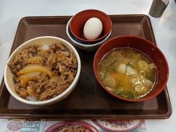 牛丼とん汁たまごセット(1)