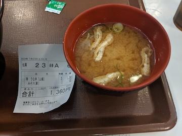 特うな丼(2)
