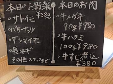 黒板のメニュー表