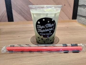 タピオカ抹茶ミルク1