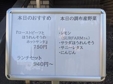 本日のおすすめメニュー(2)