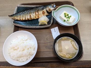 焼魚定食(1)
