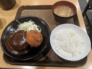 日替わり定食(1)