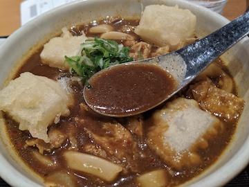 黒カレーうどん(3)