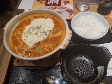 とろ〜りチーズのトマトカレー煮込みカレーうどん(1)