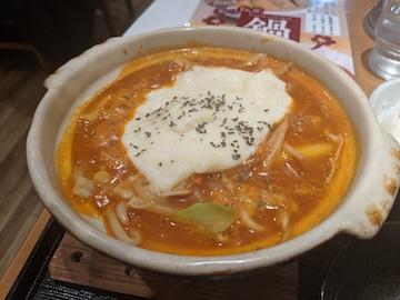 とろ〜りチーズのトマトカレー煮込みカレーうどん(2)
