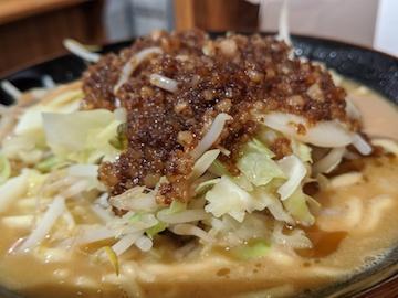 味噌壱郎(2)