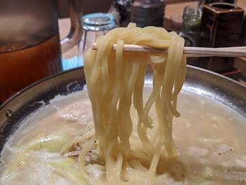 限定参鶏湯ランチ(3)