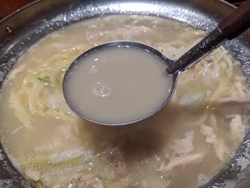 限定参鶏湯ランチ(4)
